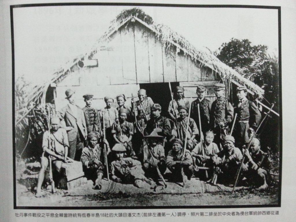 Japanese-invasion-of-Taiwan-1874-Formosa