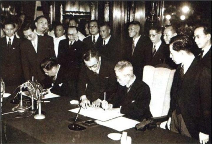中日和平條約 (簽約儀式)