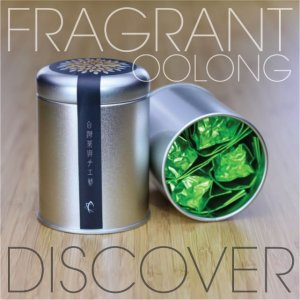 Discover Fragrant Oolongs Tea Sampler Tin