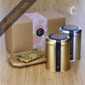 Make Your Own Tea Sampler Gift Set Featured View