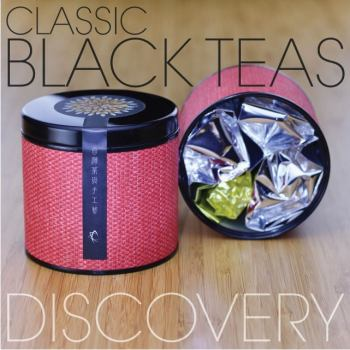 Classic Black Tea Discovery Sampler Tin