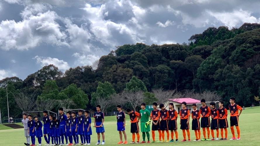 九州クラブユースU-13 鹿児島県予選