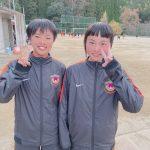 JFAナショナルトレセン女子U-14選出のお知らせ