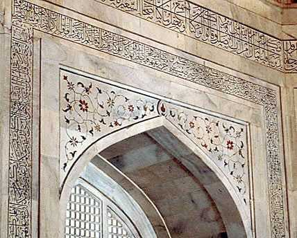Islamic Decorative Schemes Explore The Taj Mahal