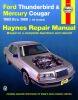 マニュアル 36082 [2003/01/09]   Ford Thunderbird & Mercury Cougar (1983 - 88)