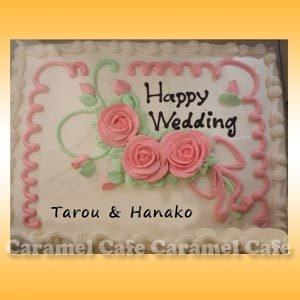 ウェディングのハーフオーダーケーキ