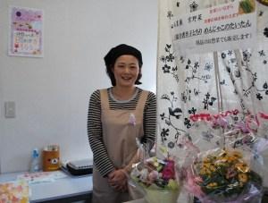 宝塚市 開業 セミナー 創業 補助金