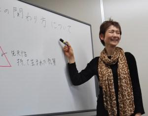 宝塚・子育て応援 WAKUTIVE(ワクティブ)代表 生駒由香里さん セミナーの様子