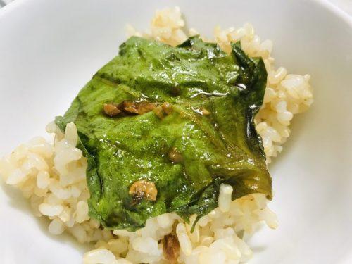 玄米と大葉の醤油漬け