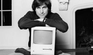 sejarah komputer - Steve Jobs dan Macintosh