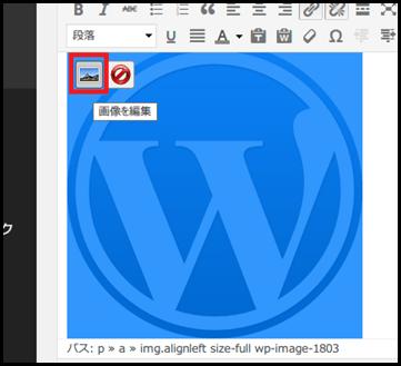 WordPressfile06