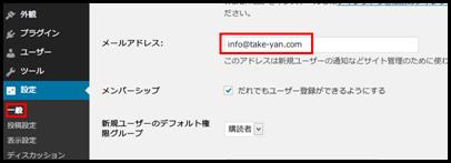 WordPresspro01
