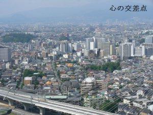 心の交差点 兵庫県川西市