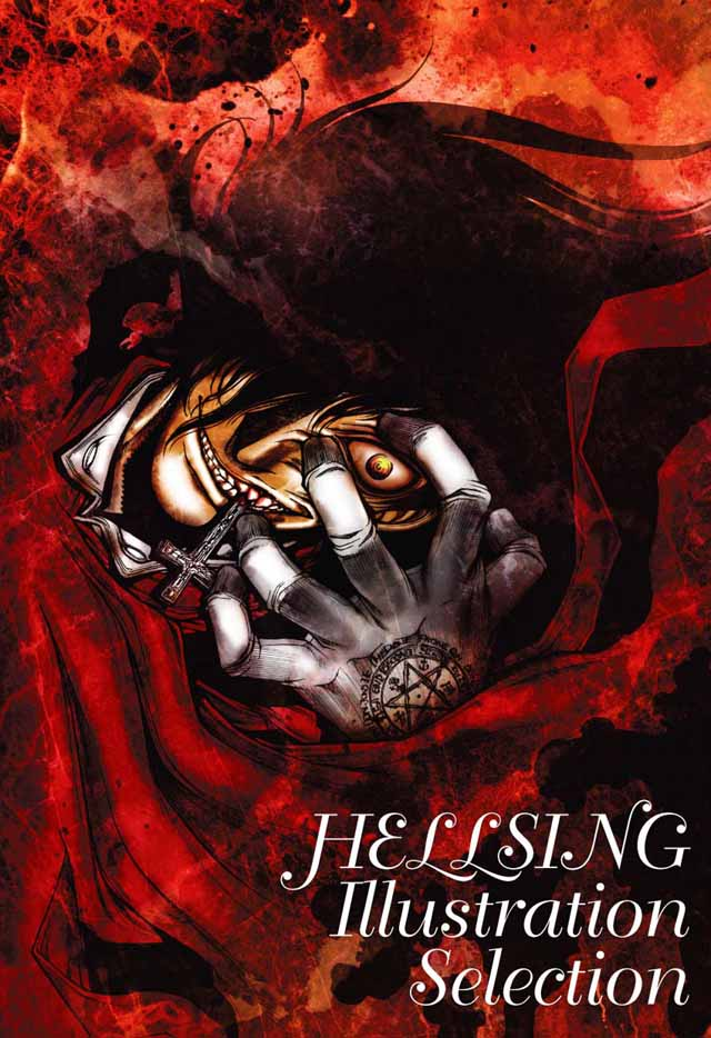 YOUNG KING OURS 2006年3月号付録「HELLSING Illustration Selection」
