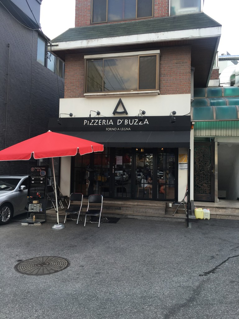 pizza d'buzza seoul
