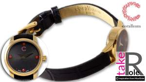 Corallium Watch 20mm Swiss movement with coral