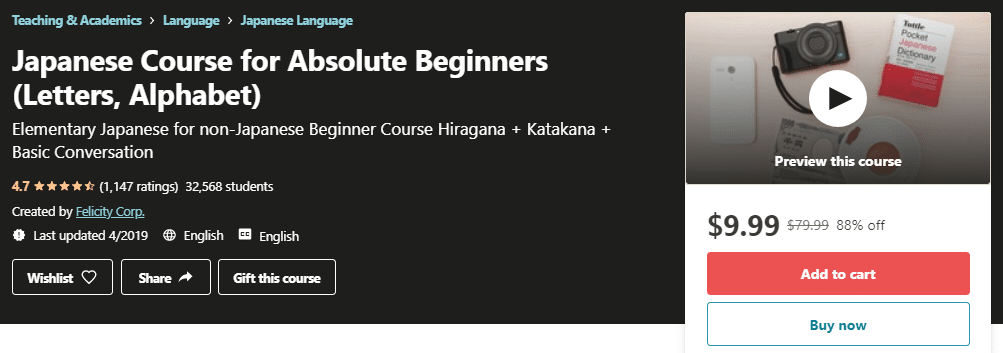 Japanese Course for Absolute Beginners (Letters, Alphabet)