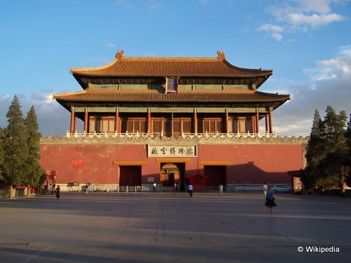 china Forbidden_City_Beijing_Shenwumen_Gate taking to the open road peggy tee wikipedia