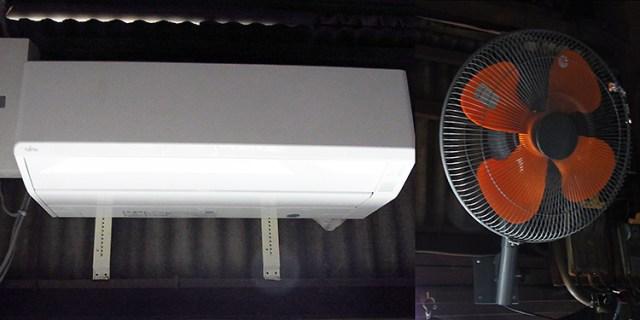 光画社スタジオは全室冷暖房