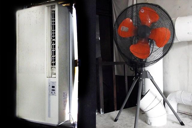 光画社スタジオは全室冷房