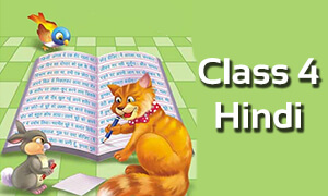 Class 4 Hindi Online Classes | CBSE | ICSE | NCERT Solutions