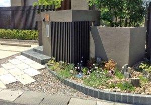 和風の花壇を明るい花壇にチェンジ 守山市