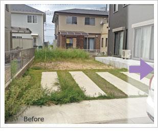 駐車場とお庭 施工前