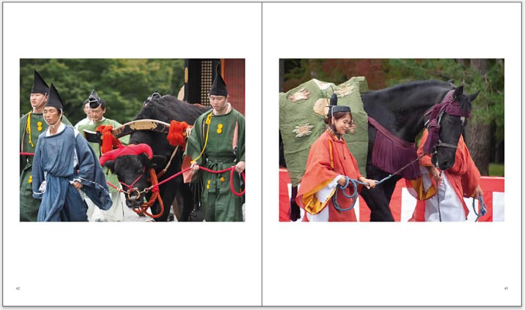 TAKUMI lifestyle | Jidai Matsuri - pagg42-43