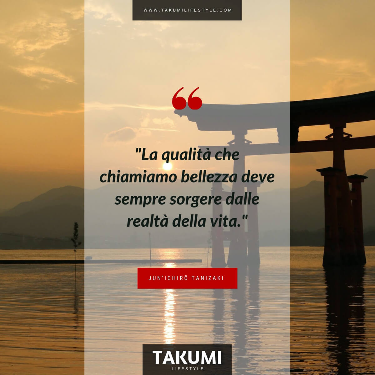 TAKUMI-quote11