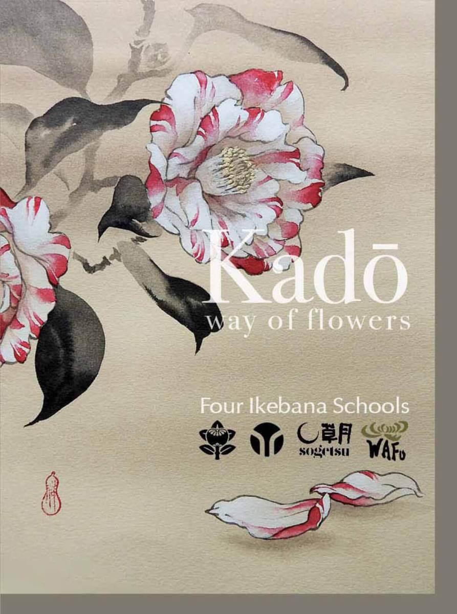 TAKUMI lifestyle - Kado the way of flowers