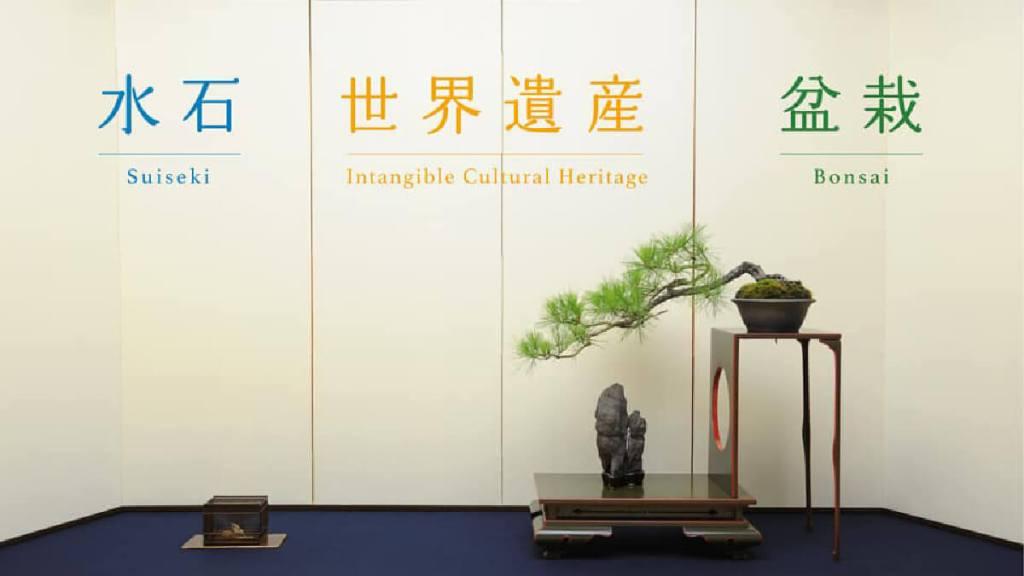TAKUMI lifestyle - UNESCO