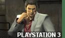 Tokyo Game Show 2012 : Yakuza 5 s'offre deux nouveau trailers