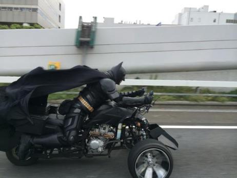 Batman-Japon-Quad-001