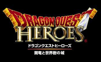 Une nouvelle série d'images pour Dragon Quest Heroes