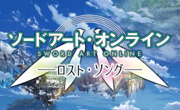 Un troisième trailer pour Sword Art Online: Lost Song