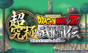 3 Minutes de gameplay pour Drabon Ball Z : Extreme Butoden