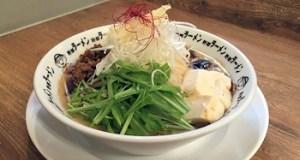 La chaine de restaurants Yaroramen propose un ramen Initial D
