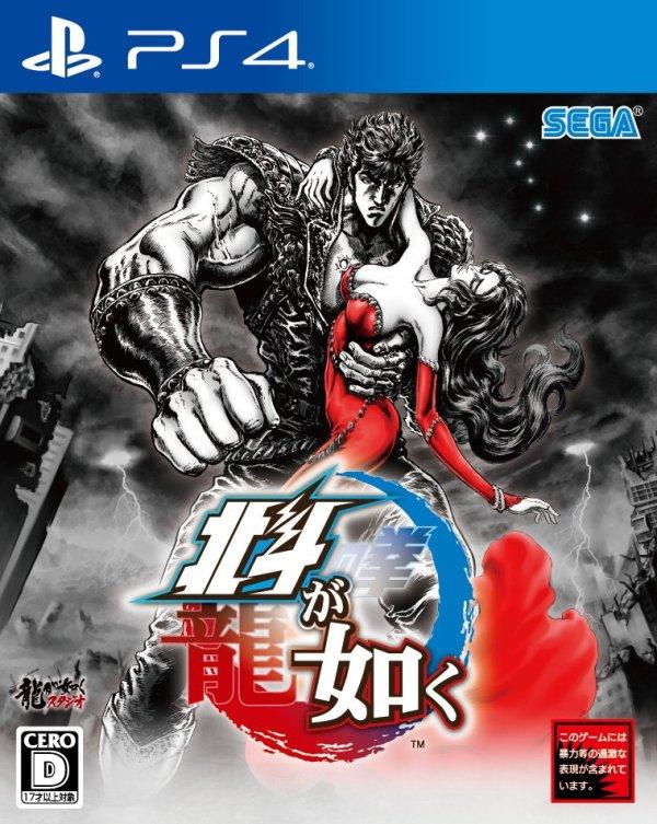 Sega dévoile la jaquette pour Hokuto Ga Gotoku faite par Tetsuo Hara