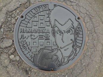 Hamanaka-plaque-egout-Lupin-III-001