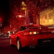 GT-Sport-Update-Aout-2019-Mitsubishi-GTO-Twin-Turbo-91-002