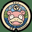 Yadon-manholes-japan-Miki