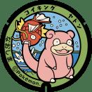 Yadon-manholes-japan-Naoshima