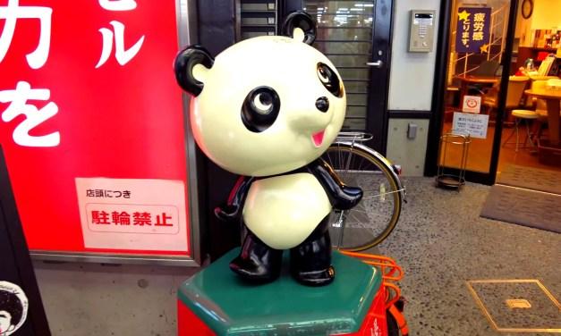 Japon: Une balade dans l'arrondissement de Sakyo à Kyoto