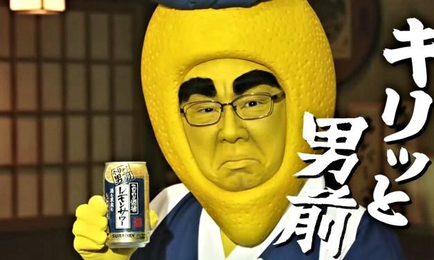 Japon: Une nouvelle sélection de publicités japonaises