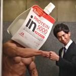 Une 13ème sélection de publicités japonaises pour 2021
