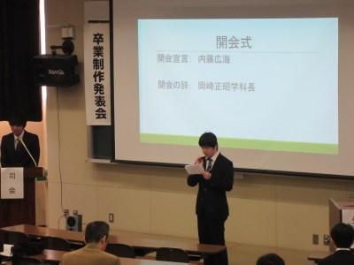 開会式で学生実行委員長挨拶