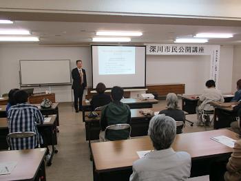 村上先生の市民講座が開会しました