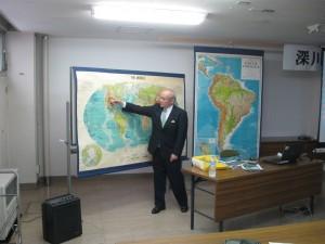 ブラジルまでの航路、アメリカに港による