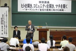 篠塚学長挨拶、本学と釜石市との強い繋がりを紹介