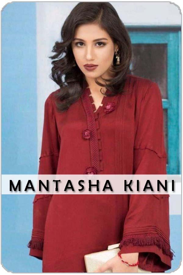 Pakistan Female Model Mantasha Kiani